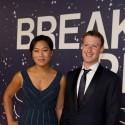 Mark Zuckerberg Allocates $20 Million For Speeding Up Internet In Schools