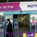 Cellcom Israel Ltd. Mobile Phone Store