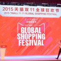 Luxury automakers drive online sales on Tmall.com