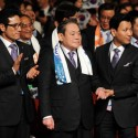 Samsung Chairman Lee Kun-hee Dies at 78, Sparked Hopes for Stake Sales