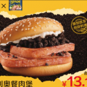McDonald's Offers Burger with Spam, Crushed Oreos in China